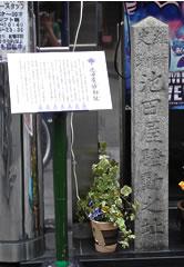 Sanjyo_49